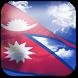 3D Nepal Flag by App4Joy
