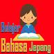 Belajar Bahasa Jepang by DuddienApp
