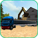 Construction Truck 3D: Gravel by Jansen Games