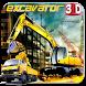 Sand Excavator Simulator Crane by HighLogix