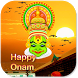 Onam Live Wallpaper by livewallstore