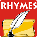 Rimes Online 4 quality levels by Globalapps R
