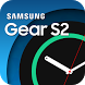 Gear S2 Experience by Samsung Electronics Co., Ltd.