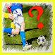 Find Names of Footballers