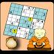 Koga Sudoku by zaboach