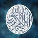 6 Kalmas Arabic Urdu English by Vibrant Solutions