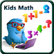 Math For Kids by Le Khac Tri