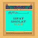 Sifat Wudhu Dan Sifat Shalat Nabi by Augusta Media