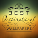 Best Inspirational Wallpapers by BriskBrain
