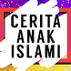 Cerita Anak Islami by Kibis