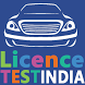 India Driving Licence Test by Examguide