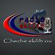 Radio ekilib fm by FastCast4u.com