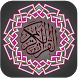 MP3 Quran Offline 2017 by SkyBlack
