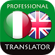 Italian English Translator by Suvorov-Development