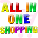 All in One Shopping App 2017 by All in one shopping App