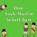 Doa Anak Muslim Sehari Hari by Terbit Terang