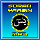 Surah Yaasin MP3 by islam4all