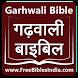Garhwali Bible