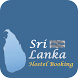 Sri Lanka Hostel Booking by Travel and Education