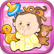 Baby Boomz - Cutest Match-3!! by Diamond Design Digital