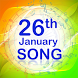 26 January Songs 2018 by Digital Mobo Worlds