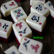 mahjong Puzzle Tips by MONODEV