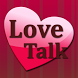 Love Talk between Men and Wome by MindSquare Inc.