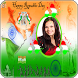 Republic Day Photo Frames by QuickPopApps