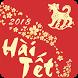 Hai tet 2018 Mau Tuat - Full HD by Vina Kids Store