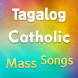 Tagalog Catholic Mass Songs