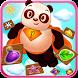 Panda Rescue Puzzle by ViMAP Entertainment.