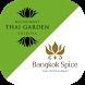 THAI GARDEN・Bangkok Spice by JILNESTA, Inc.