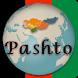 Pashto Alphabet by Sukhrob R Karimov