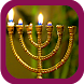 Talmud Zitate by PKML