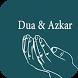 Duas & Azkar - Zikr of Allah by Mom Apps