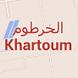 Khartoum City Guide by trApp
