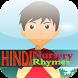 Hindi nursery rhymes kids song by Apps Learning Kids Studio free