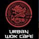 Urban wok cafe by Cosmonova.net
