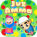 Ayo Menghapal Juz Amma by FunEduProjects