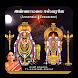 Annamalai Eeswarane(offline)