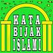 Kata - Kata Bijak Islami Kehidupan