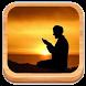 Daily prayer Islamic by Muni Studios