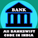 All banks swift code in india by Narendra Gupta