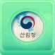 산사태 정보 by Korea Forest Service