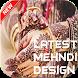 Mehndi Design Latest 2017 by Webguru Infotech