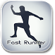 How To Make Fast Runner by Harwell Publishing