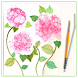 Learn to Draw a Flowers by ForefingerDev