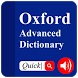 Oxford Advanced Dictionary by HTApps
