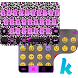 Glitter Cheetah Kika Keyboard by Best Theme Design Apps