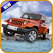 The Stunt Terrain- Offroad Jeep Drive